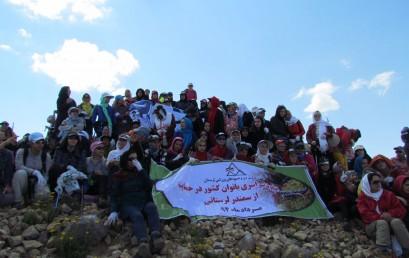 گزارش صعود سراسری به قله سنبران + عکس