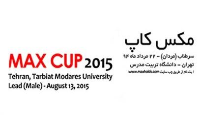 اطلاعیه مسابقات سنگنوردی آزاد مکس کاپ (سرطناب، مردان) / مرداد ۹۴