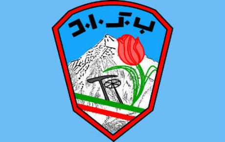 برنامه نشست هفتگی دوشنبه ۱۰ خرداد
