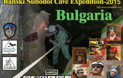غارنوردان ایران در راه پنجمین اکسپدیشن غارنوردی بلغارستان