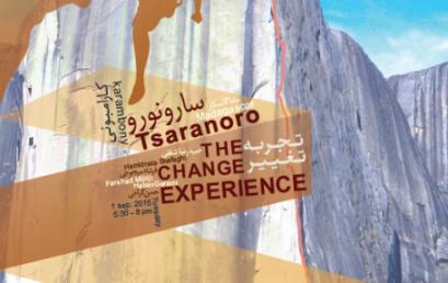 """یکصدو هیجدهمین نشست انجمن کوهنوردان ایران و گزارش گشایش مسیر روی دیواره """"تسارانوا"""""""