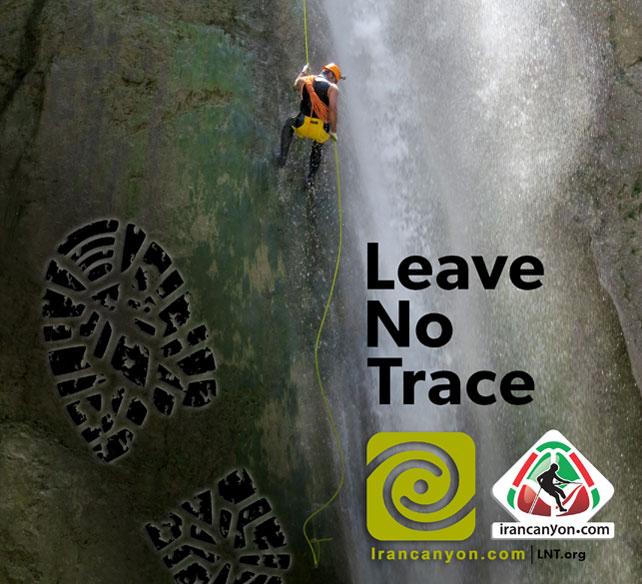 روز دره های پاک؛ نخستین جمعۀ مهرماه هر سال و پاکسازی آبشار شاهاندشت و مسیر رودخانه