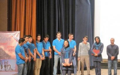 برنامه نشست هفتگی دوشنبه ۹ آذر:نرگس و نسترن گودرزی اردوی هیمالیانوردی تیم ملی امید را گزارش می کنند