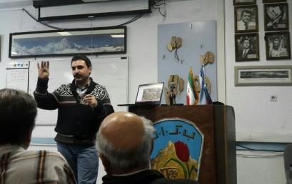 نماهایی از دهمین نشست دوچرخه سواری شنبه ۲۴ بهمن