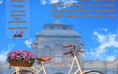 برگزاری همایش بین المللی دوچرخه سواری همگانی شهری ویژه آقایان