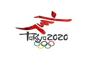 سنگ نوردی سالنی در المپیک ۲۰۲۰