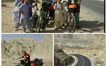 """نشست کارگروه دوچرخه کوهستان شنبه ۲ اردیبهشت:""""سفر به شهری که زن نداشت…….."""""""
