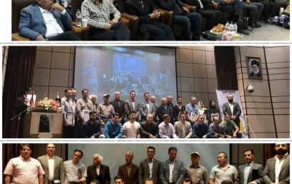 همایش دهمین دوره ستاد اطلاع رسانی و پیشگیری از حوادث کوهستان استان تهران