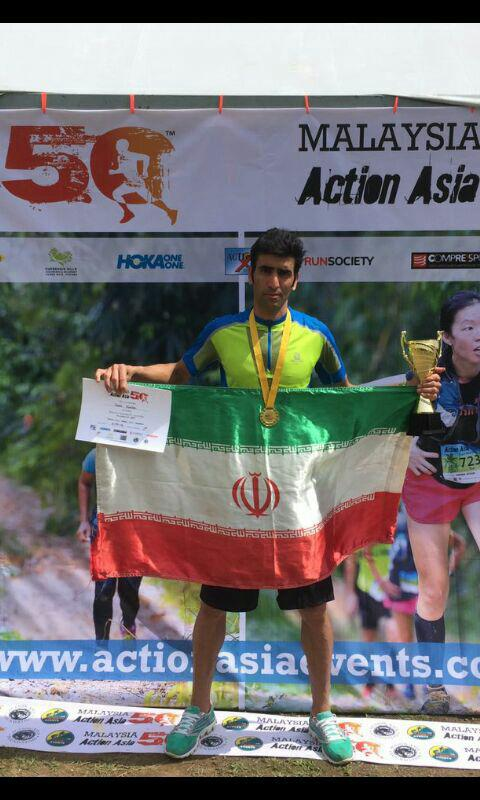 کسب مقام اول مسابقه اسکای رانینگ در مالزی