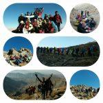 گزارش برنامه صعود به قله فیل زمین ۱۰ آذر ۹۶