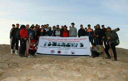 ابراز همدردی کوهنوردان افغانستانی با جانباختگان حادثه اشترانکوه.