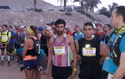 کسب مدال طلای مسابقه الترا اسکای راننینگ راس الخیمه