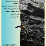 جلسهی عمومی دوشنبه ۹ بهمن ماه ۹۶