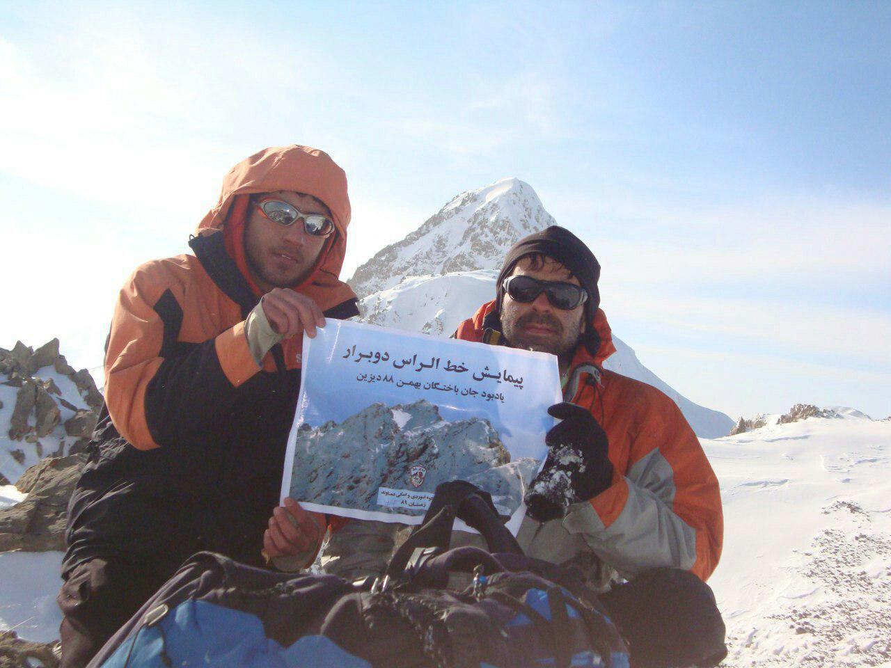 گزارش پیمایش زمستانه خط الراس دوبرار توسط کوروش نگهبان و زنده یاد پویا کیوان