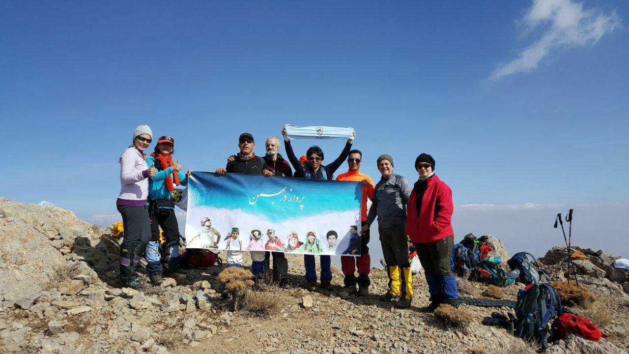 گزارش برنامه صعود به قله قوچ (یادبود درگذشتگان حادثه بهمن دیزین در سال ۱۳۸۸)