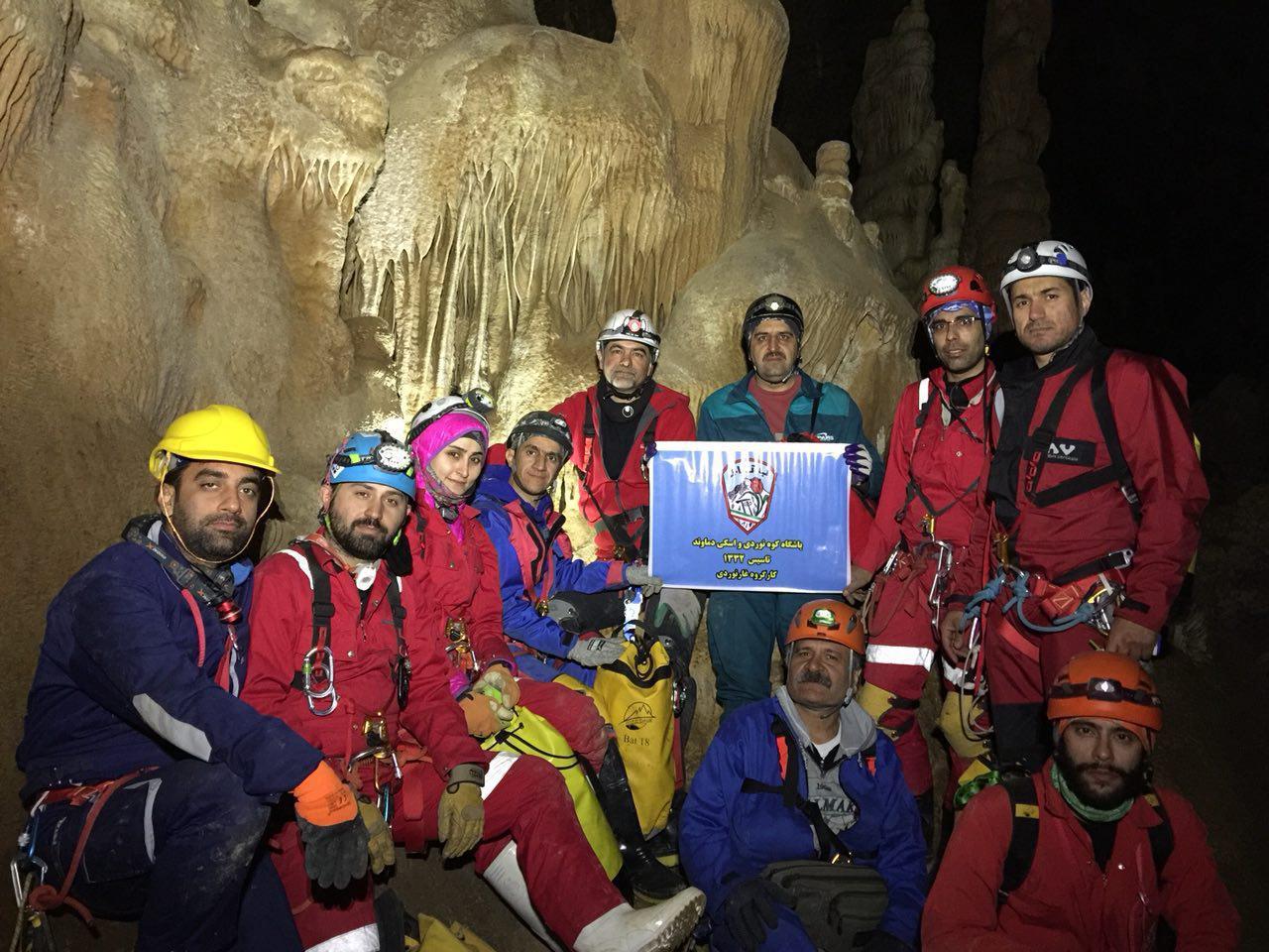 گزارش برنامه پیمایش غار بورنیک