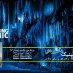 جلسهی عمومی دوشنبه ۳۰ بهمن ماه ۹۶