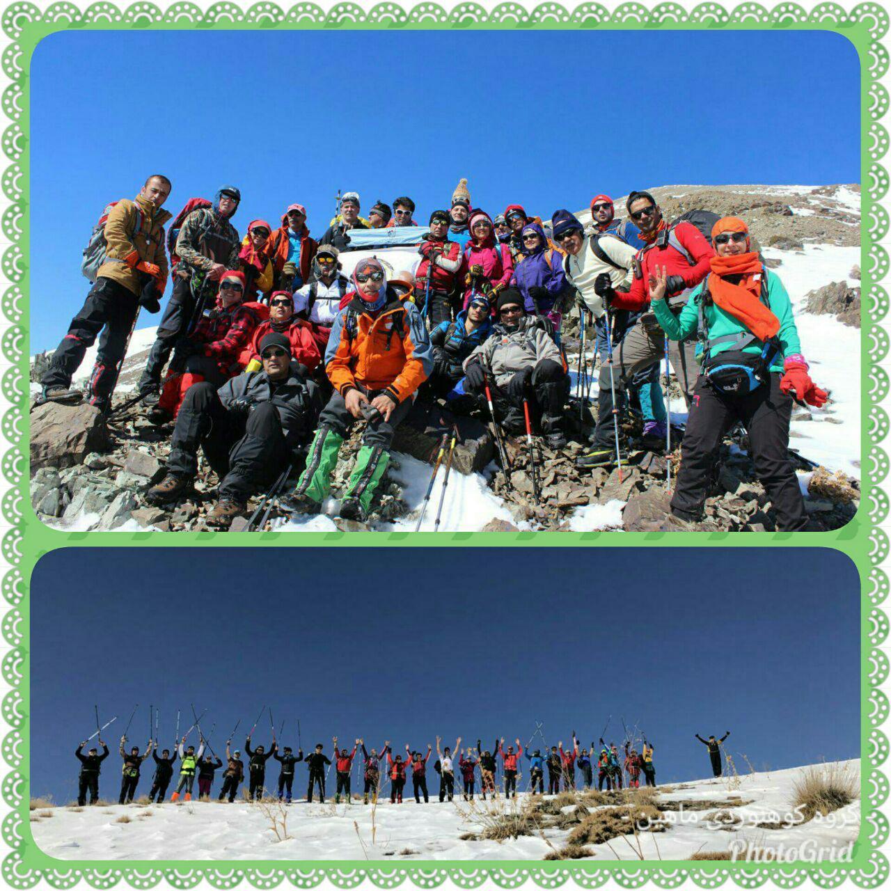 گزارش برنامه صعود به قله زرین کوه