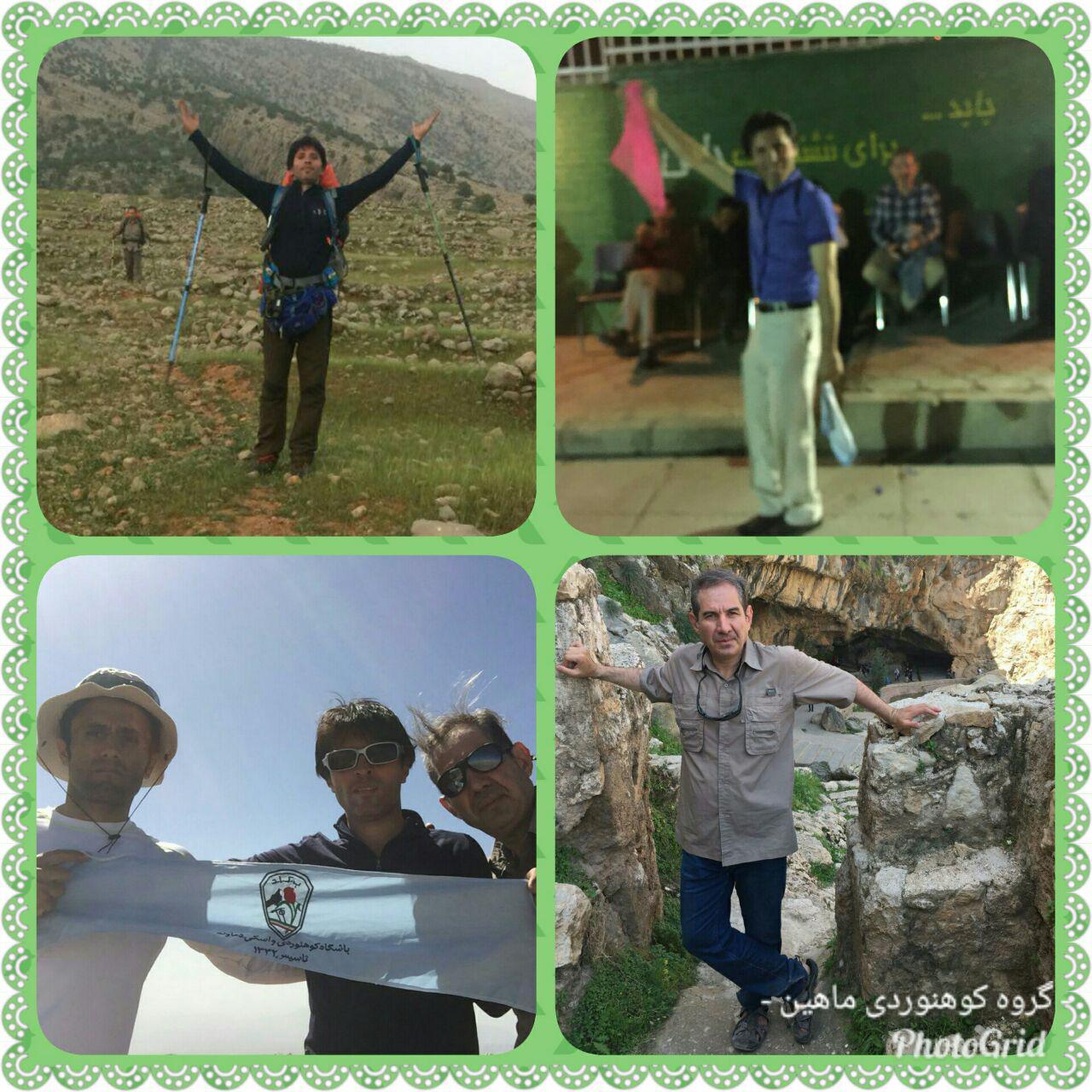 گردشگری وصعود به کوه لَوِه قله موسیری