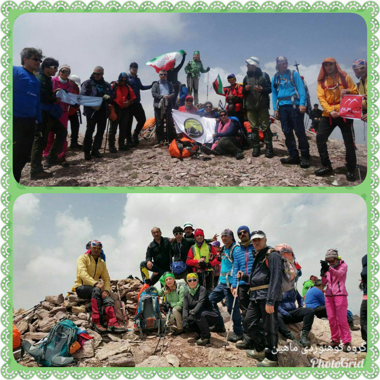 گزارش برنامه صعود به قله دالامپر و گردش در اطراف دریاچه