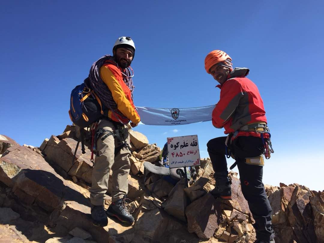 گزارش صعود به قله علم کوه از مسیر گرده آلمانها