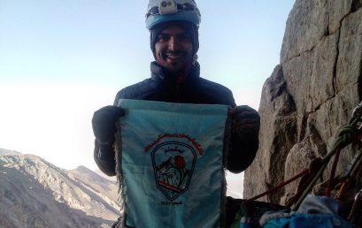 صعود قله علم کوه از مسیر هاری رست توسط احمد خزایی و سعید یگانه