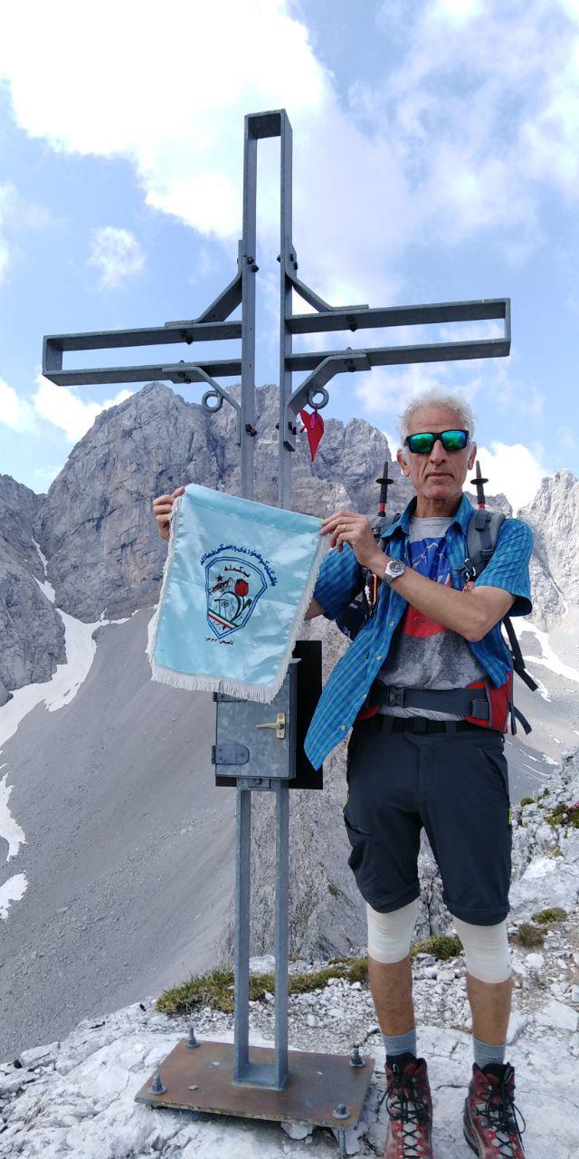 صعود قله Zugspitze بلند ترین قله المان  گرامی داشت زنده یاد استاد فرخ رحمدل