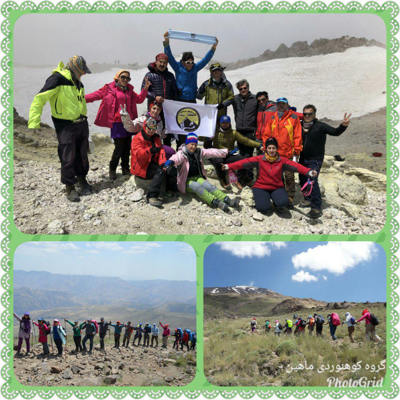 گزارش برنامه صعود به قله دماوند مسیر جنوبی