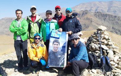 صعود به قله چین کلاغ – یادبود پویا کیوان
