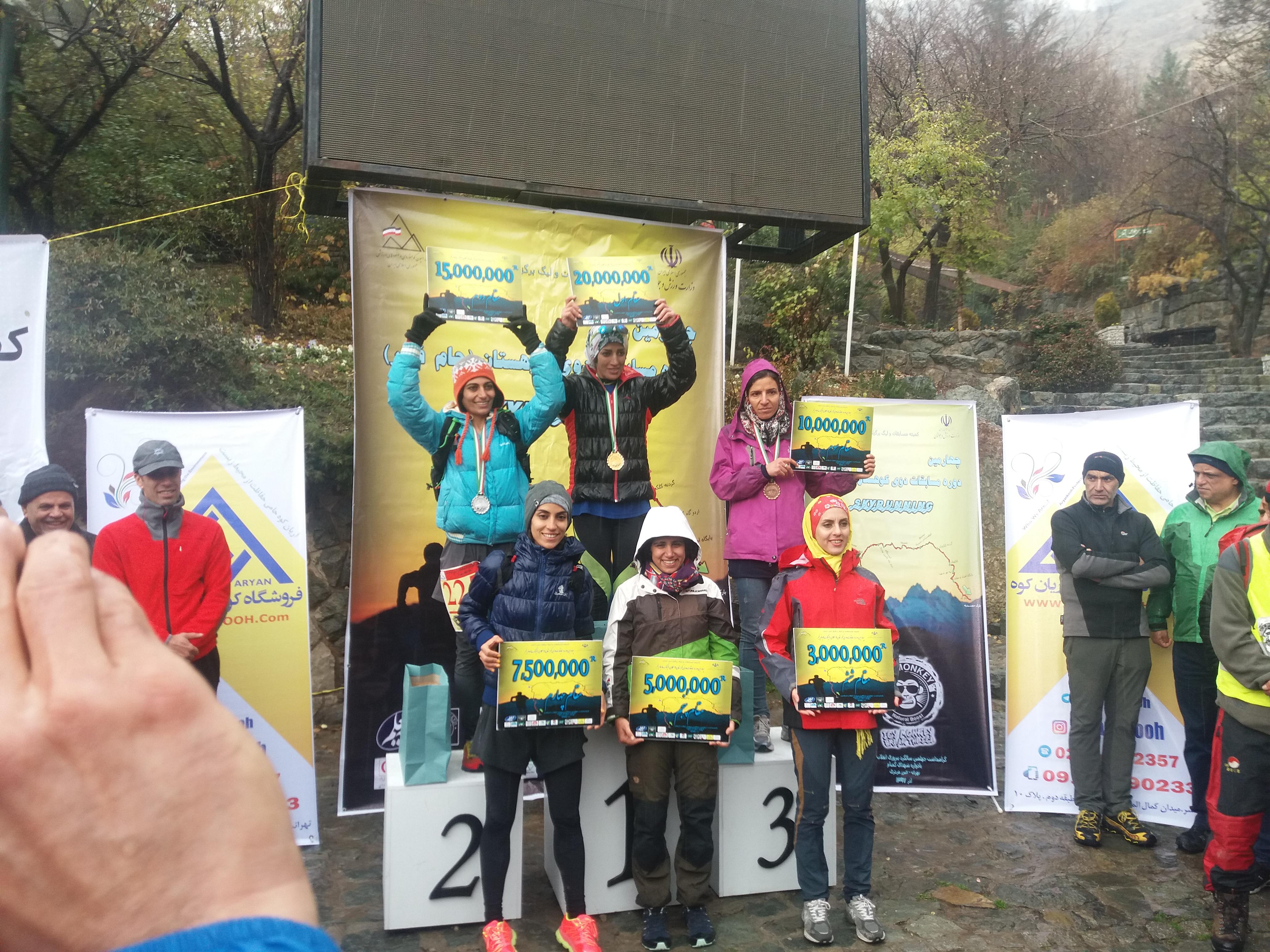 موفقیت بانوان باشگاه دماوند در مسابقه انتخابی تیم ملی دو کوهستان