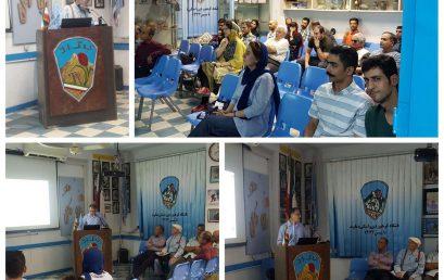 نشست آموزشی دکتر ابوالفضل جوادی برگزار شد