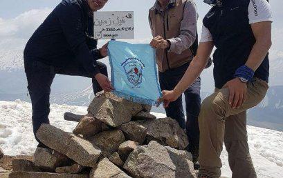 پیمایش قله فیل رمین