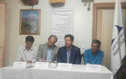 نشست خبری انجمن کوهنوردان ایران:در باشگاه ها را نبندید!