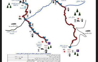 رویداد گزینشی اسکای رانینگ استان تهران