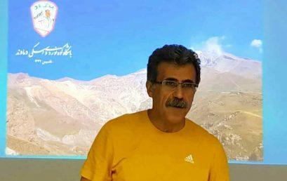 گزارش جلسه خانه کوهنوردان تهران با حضور آقای سعید صبور