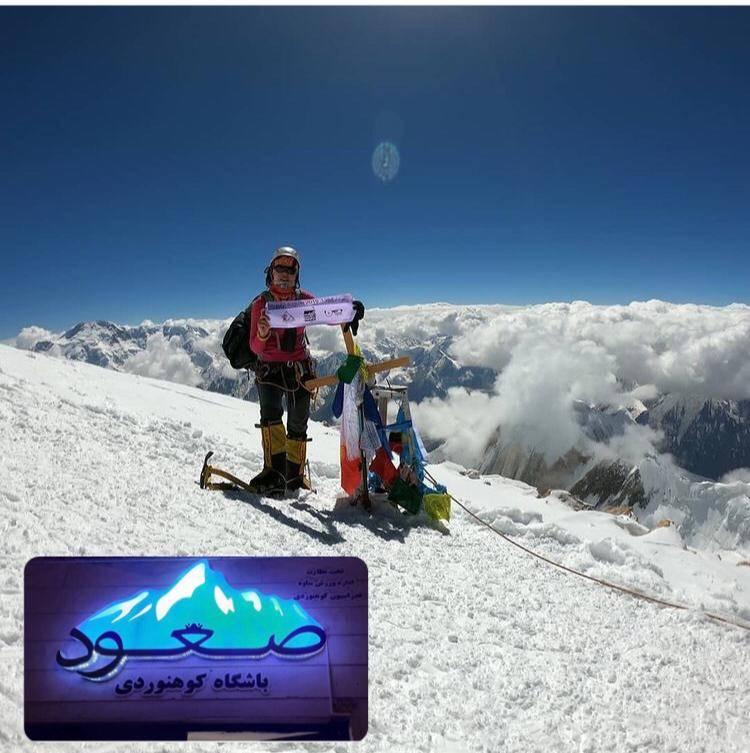 تاسیس اولین باشگاه کوهنوردی شهرستان ساوه